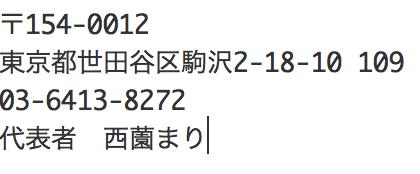 スクリーンショット 2015-04-18 11.43.49