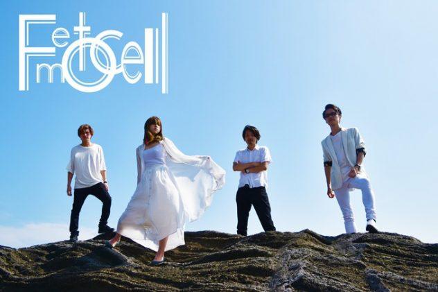 インディーズで女性ボーカルのバンドFemtocell(フェムトセル)をBandKnowledgeインディーズ・メジャーデビューを目指すミュージシャンのためのバンド活動お役立ち音楽情報サイトBandKnowledgeで紹介