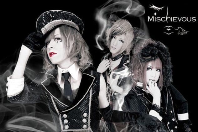 Mischievous ビジュアル系バンド事務所一覧【30社】