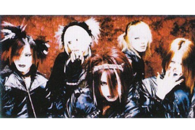 misery アナーキストレコードビジュアル系バンド事務所一覧【30社】