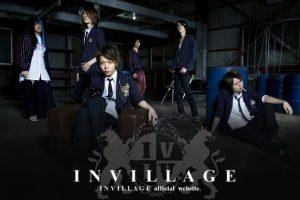 インディーズバンドINVILLAGEをBandKnowledge(インディーズ・メジャーデビューを目指すミュージシャンのためのバンド活動お役立ち音楽情報サイト)で紹介