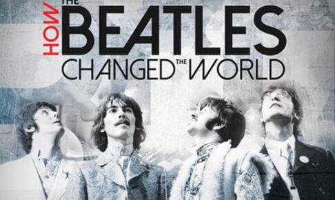 ザ・ビートルズの世界革命』 アイキャッチ画像